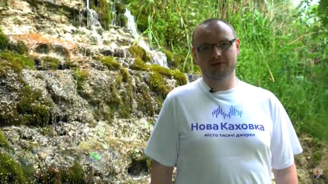 Замгубернатора Херсонщины стал популярным видеоблогером