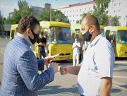 Школам Херсонщини передали нові шкільні автобуси