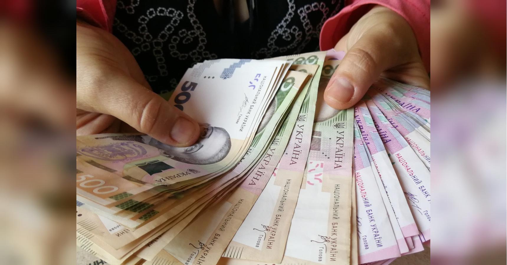В Херсонской области будут судить управляющую отделением банка за присвоение почти 300 тысяч гривен клиента