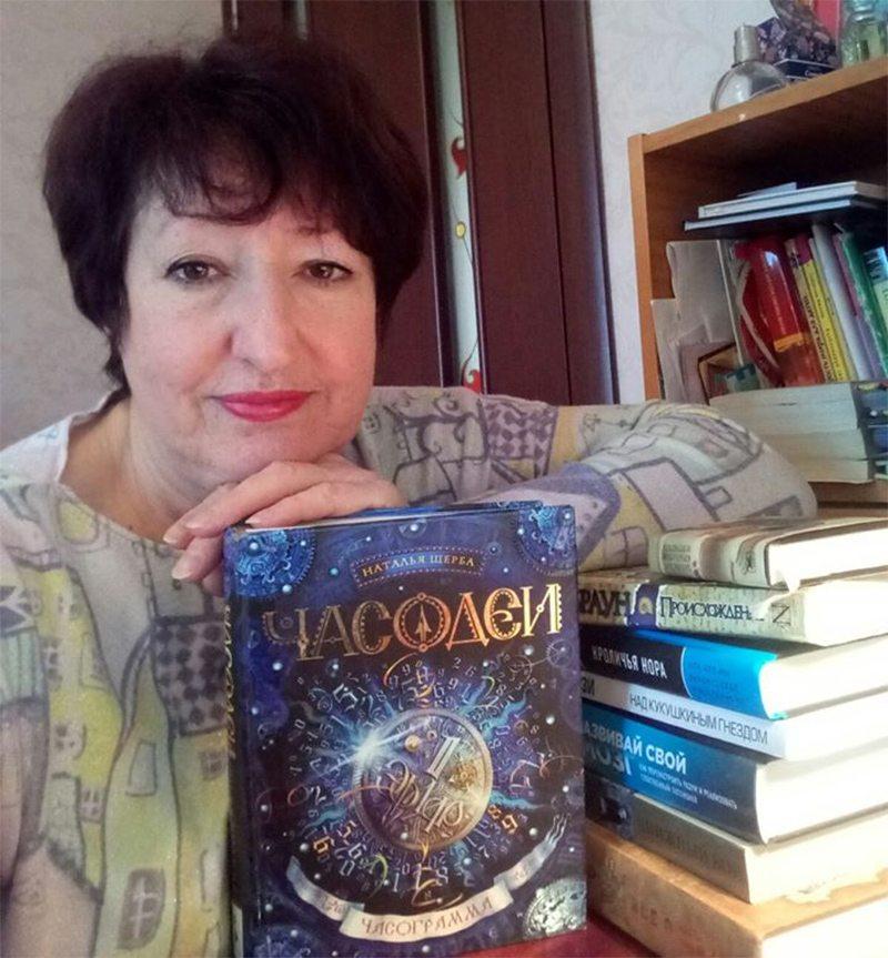 Херсонський бібліотекар серед переможців Всеукраїнського конкурсу
