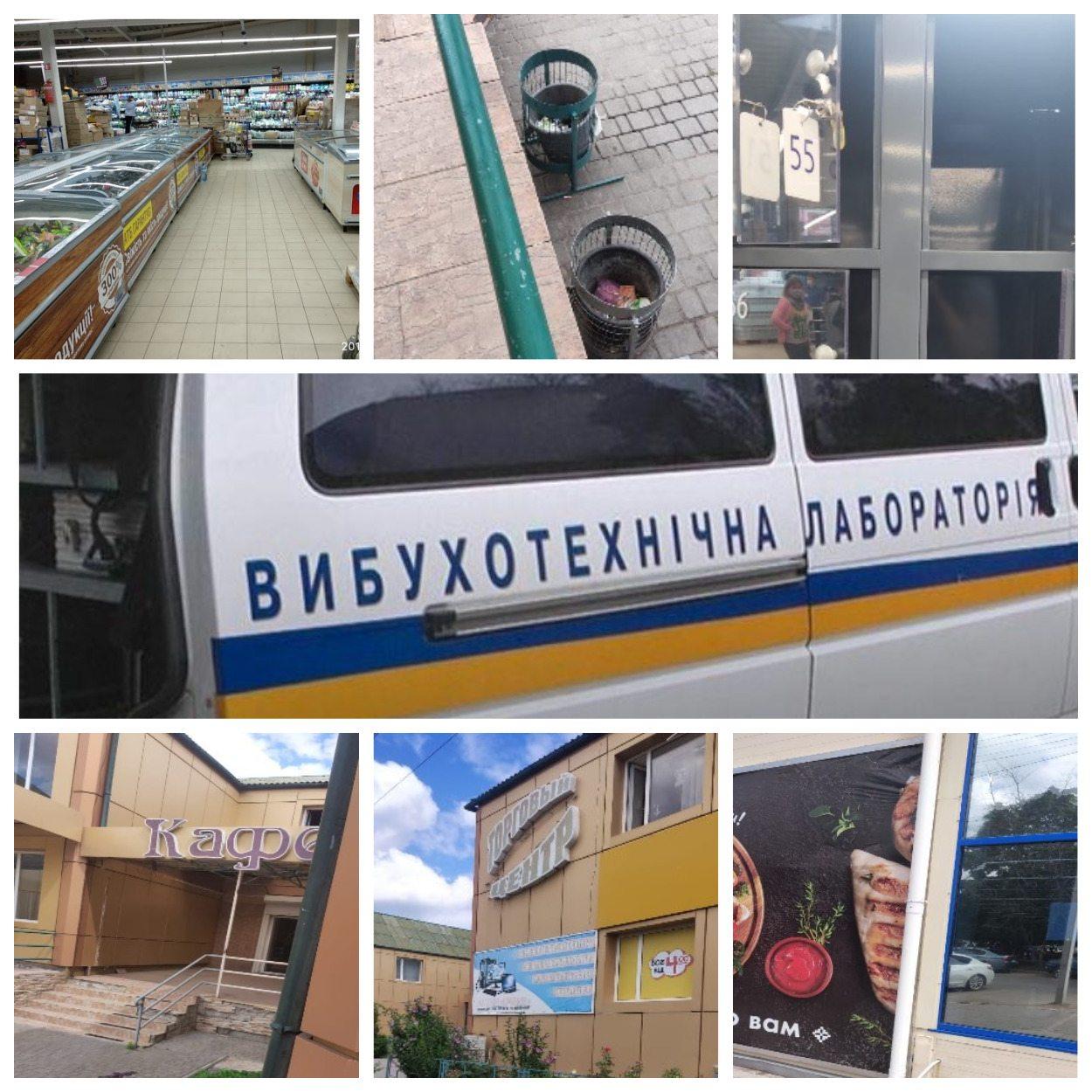Работа общественных учреждений в Геническе была парализована из-за ложного сообщения о минировании