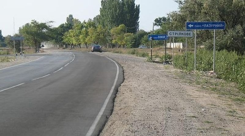 дорога, Стрілкове, Генічеський район