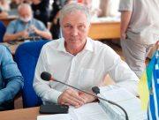 Депутаты Херсонского горсовета требуют денег для погорельцев