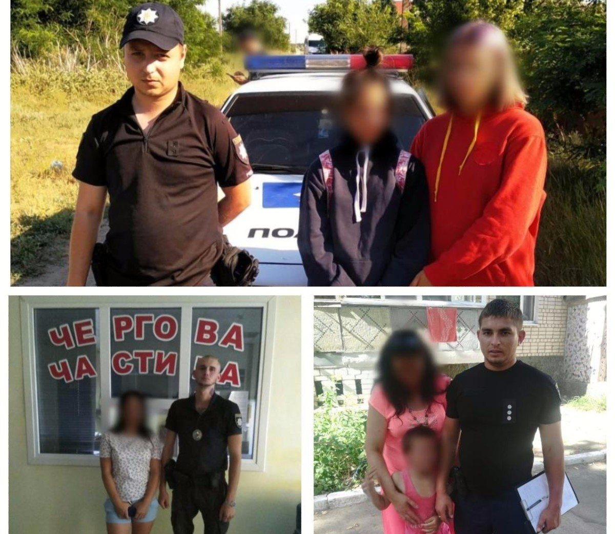 На Херсонщине полицейские за выходные разыскали четырёх несовершеннолетних