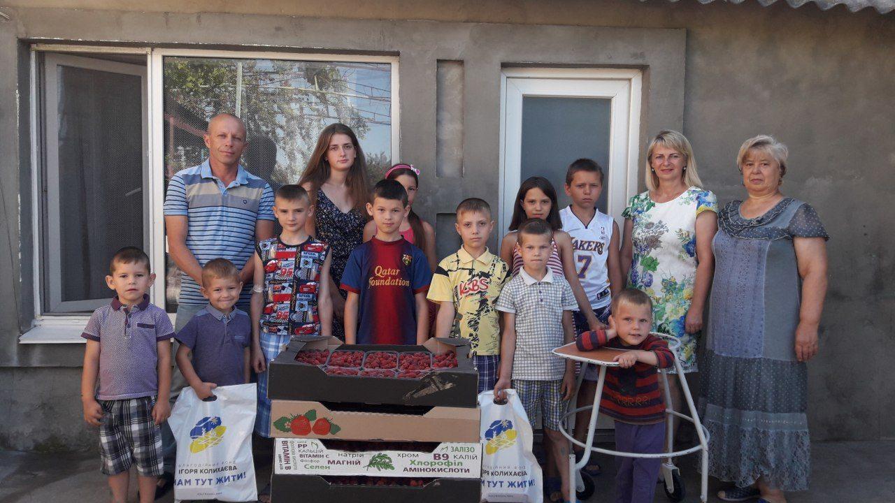На Херсонщині благодійний фонд опікується дітьми