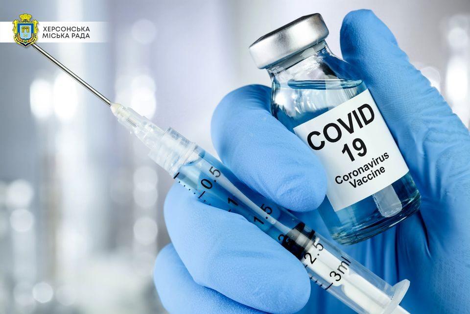 пункти, вакцинація, щеплення