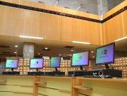 На Херсонщині розпочалася цифровізація бібліотек