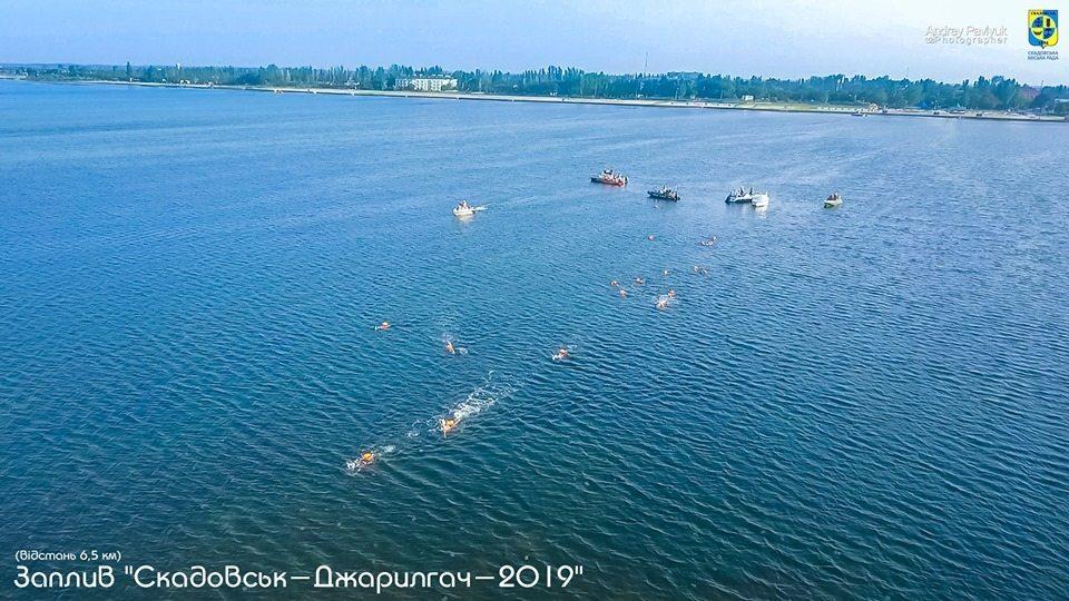 Скадовск, заплыв, соревновани