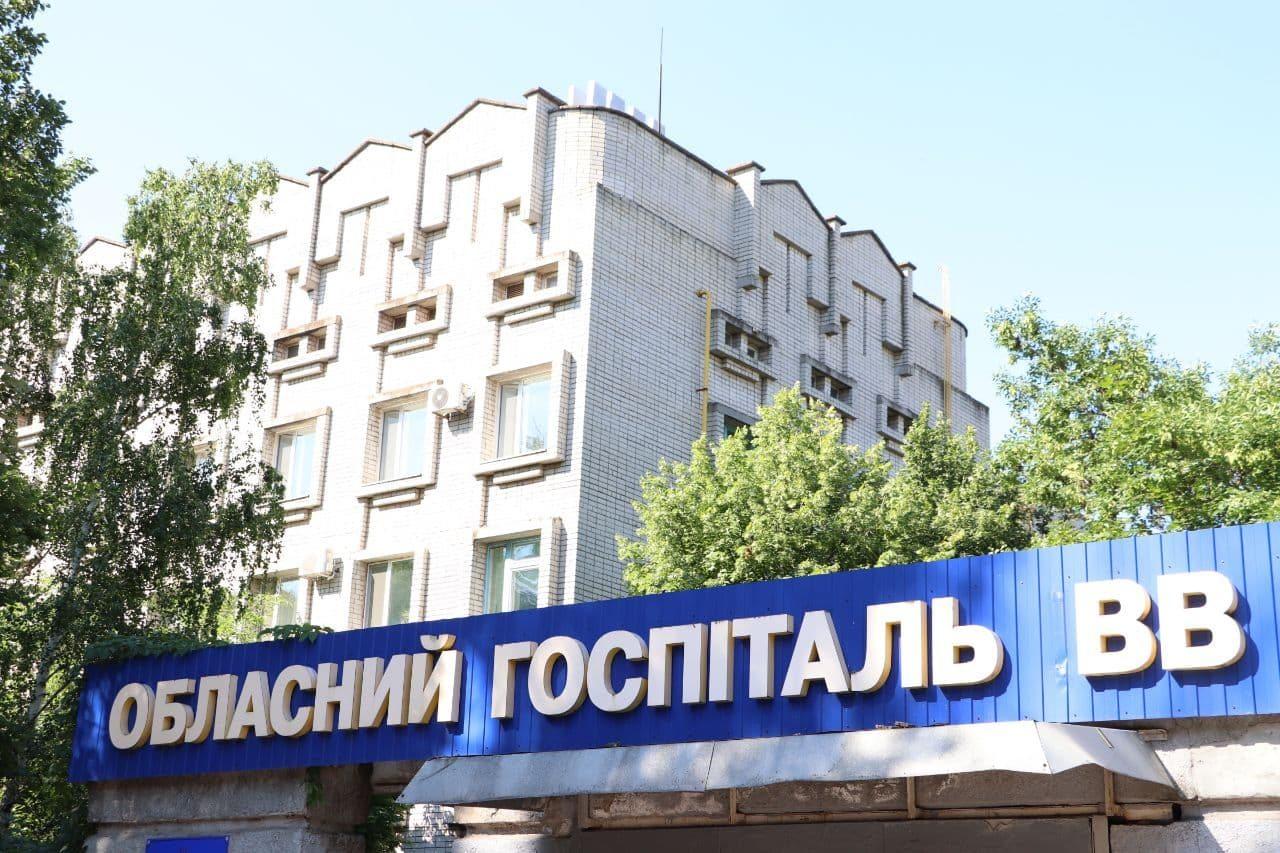 госпіталь, медична, допомога, Тимошенко Валерій