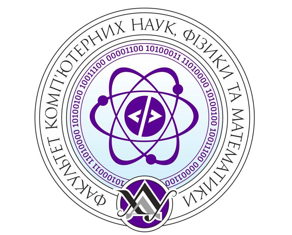 ХДУ, спеціальність, компютерне моделювання