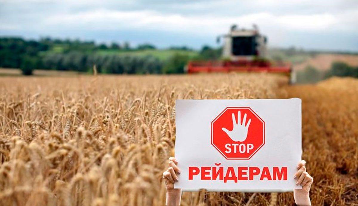 Геническ, протест, земля