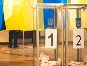 На Херсонщині заявили про себе ще два ймовірні кандидати в народні депутати