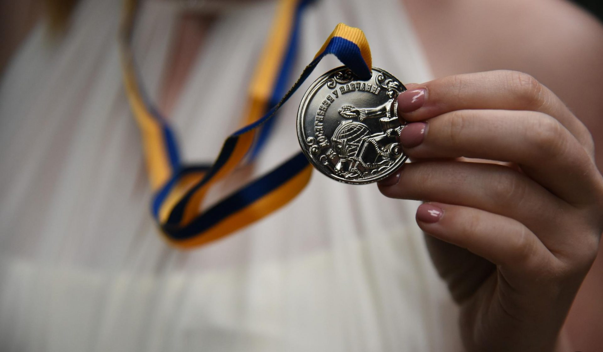 медали, дистанционка, ЗНО