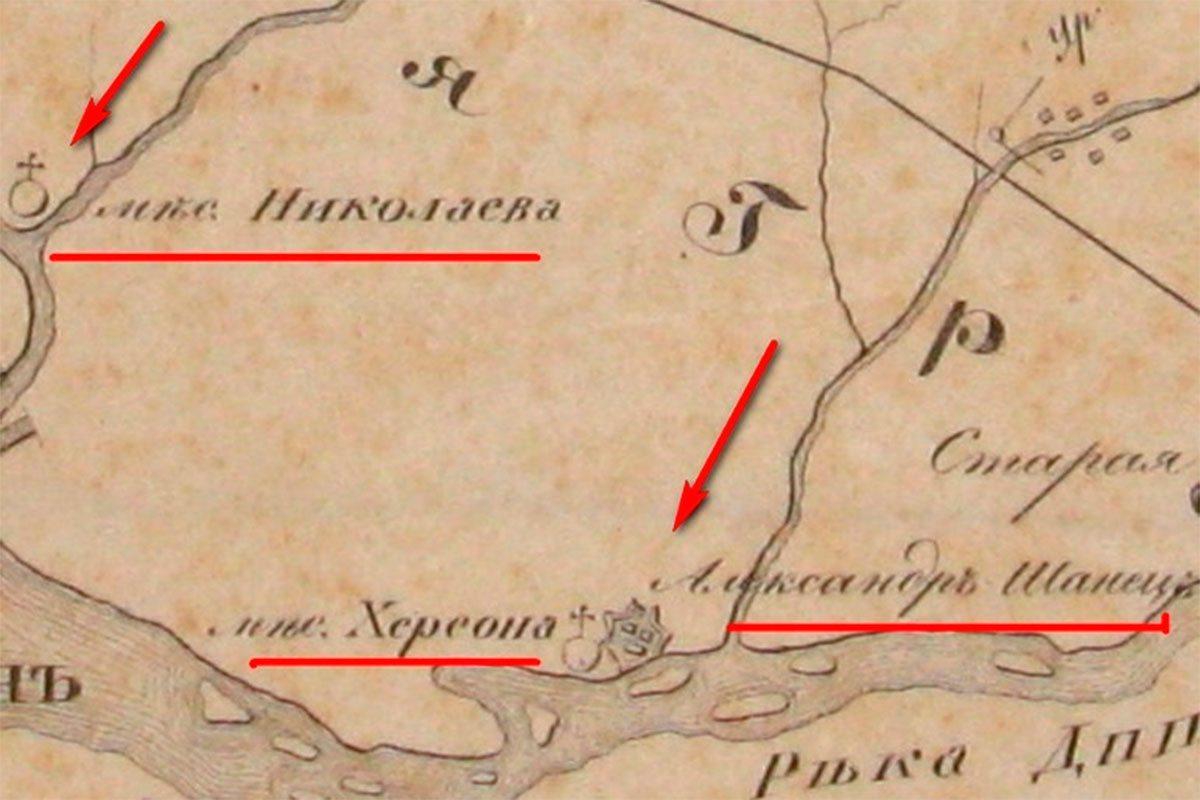 В Херсоне краеведы настаивают на пересмотре даты основания города