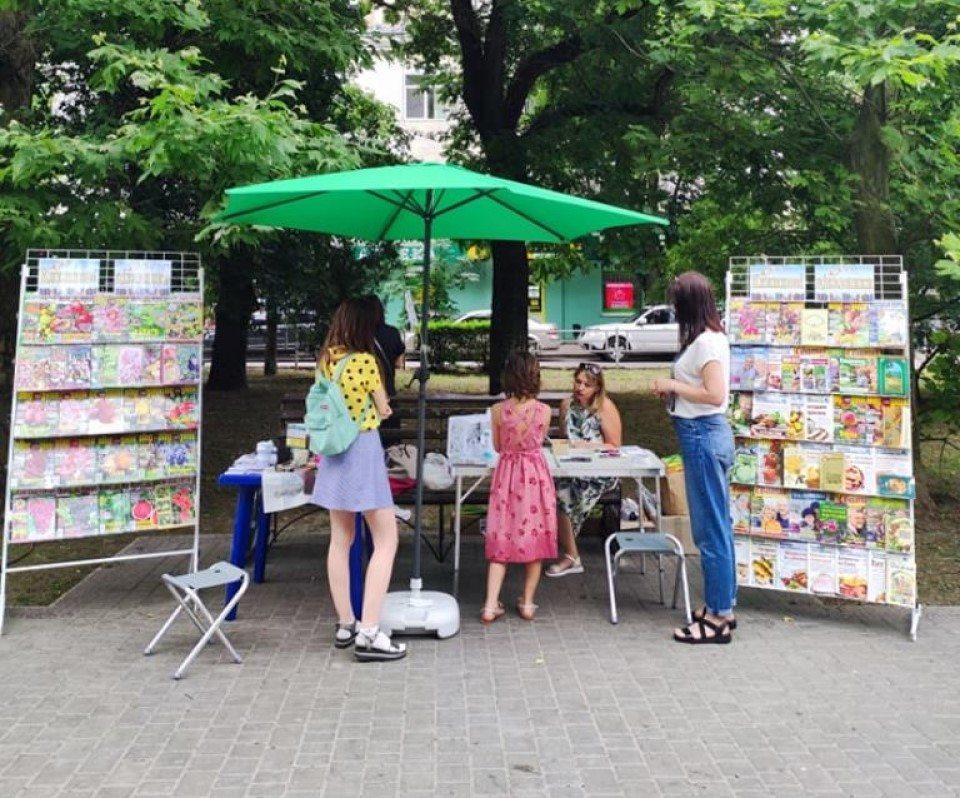 бібліотека, розваги, діти