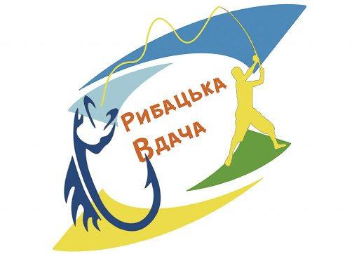 Генічеськ, фестиваль, рибалка