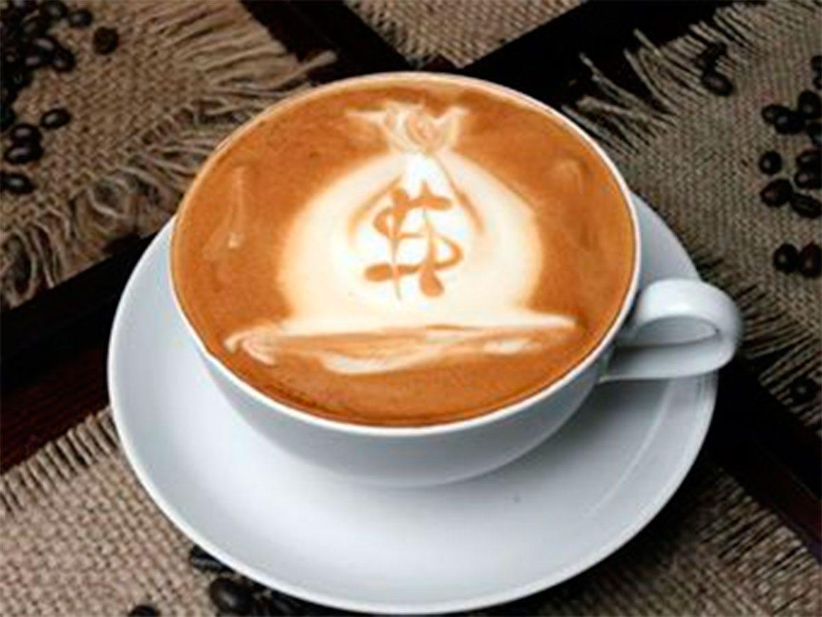 Херсон, кава, штраф