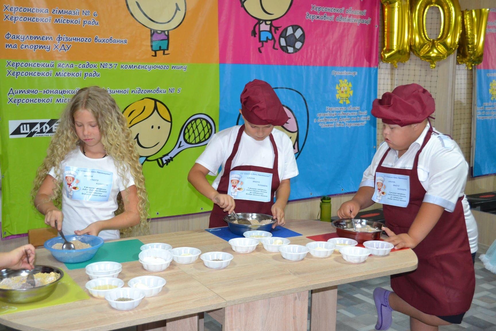 школа, діти, кулінар, інклюзія