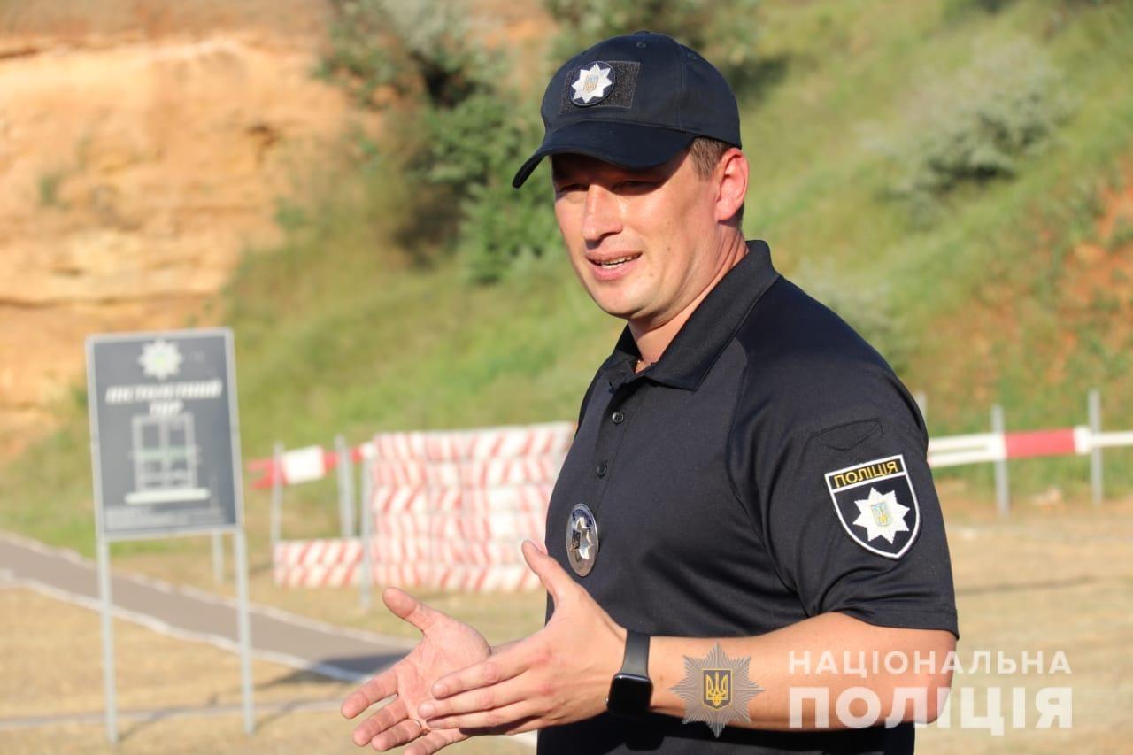 Херсон, тренінг, поліція