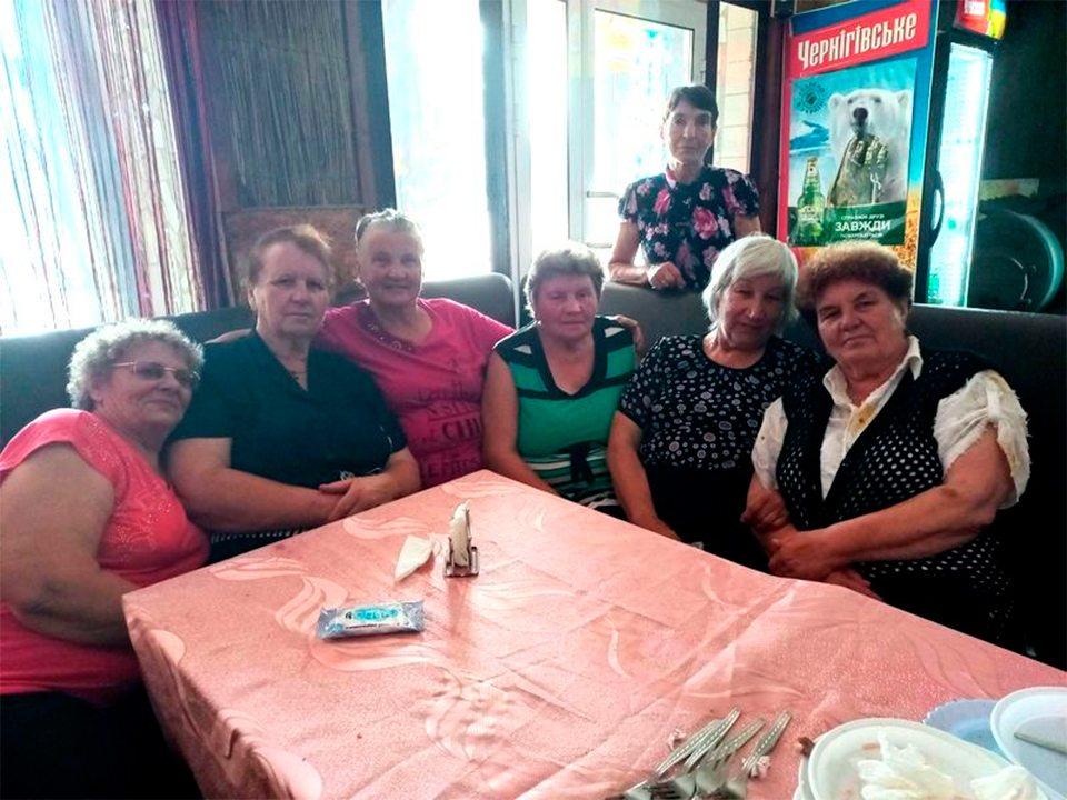 пенсіонери, обєднання, клуб