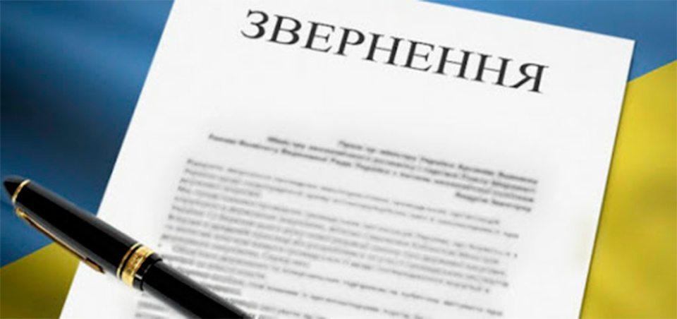 депутати, Генічеськ, електропостачання