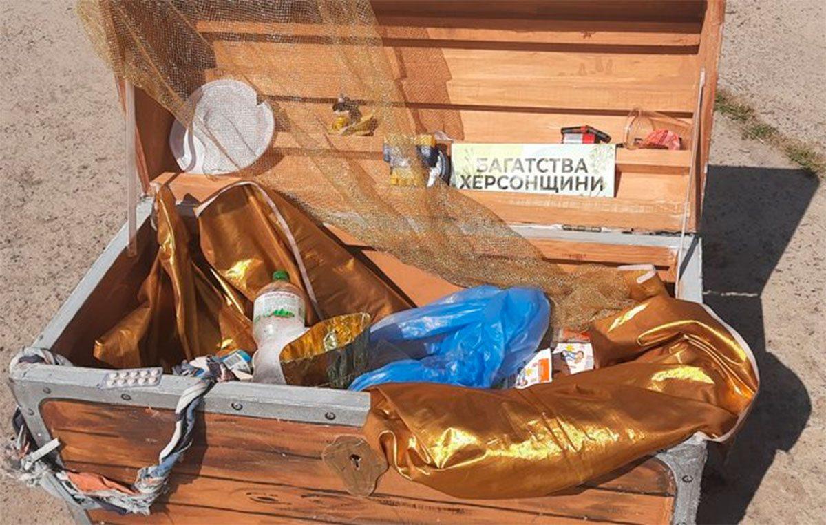 Херсон, акція, сміття