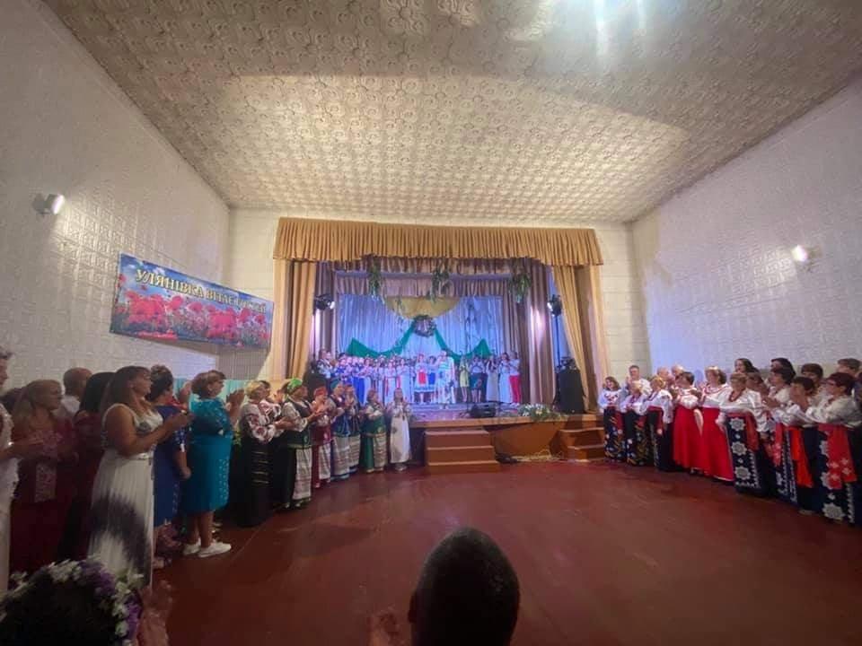 Скадовськ, фестиваль, Наш край