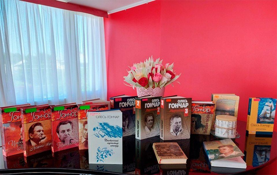 бібліотека, поети, Гончар