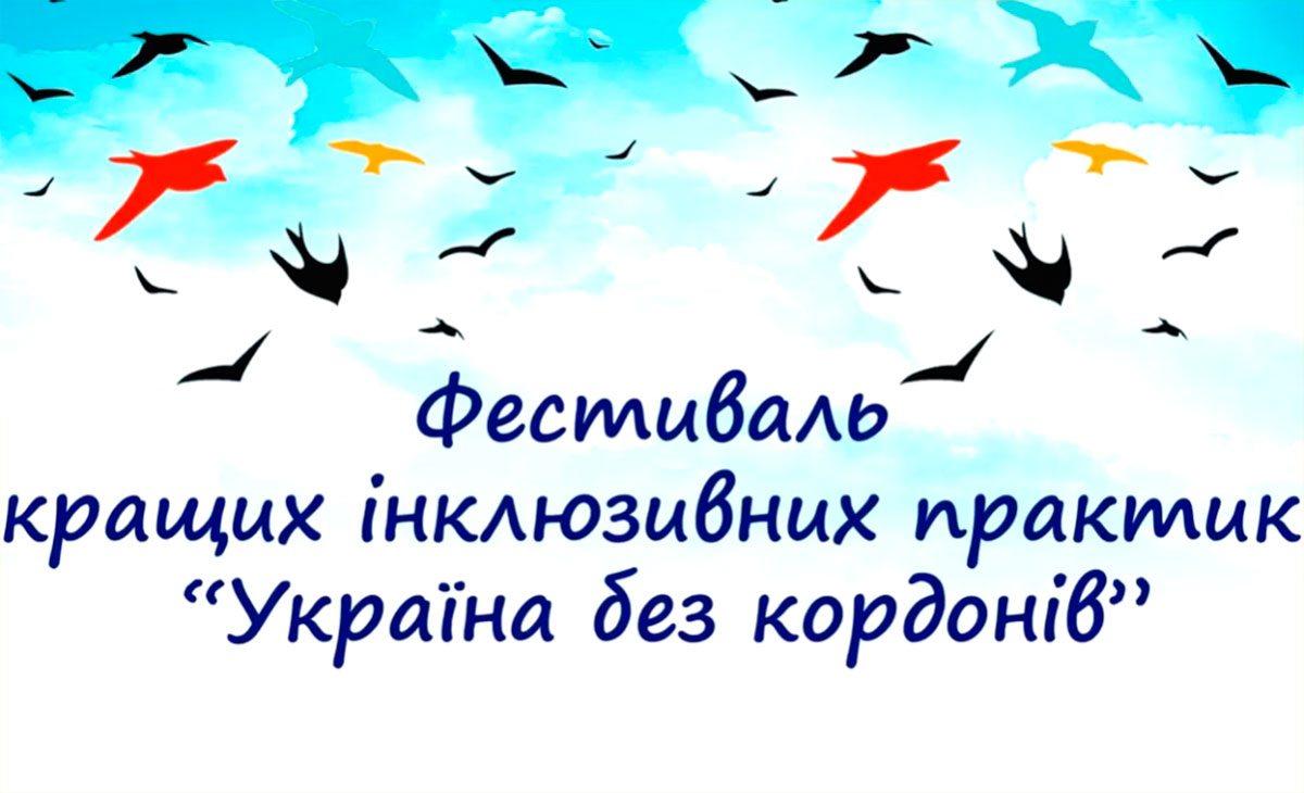 Скадовськ, відео, фестиваль