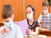 При посиленні карантину навчальні заклади працюватимуть лише за умови наявності 80% вакцинованого персоналу