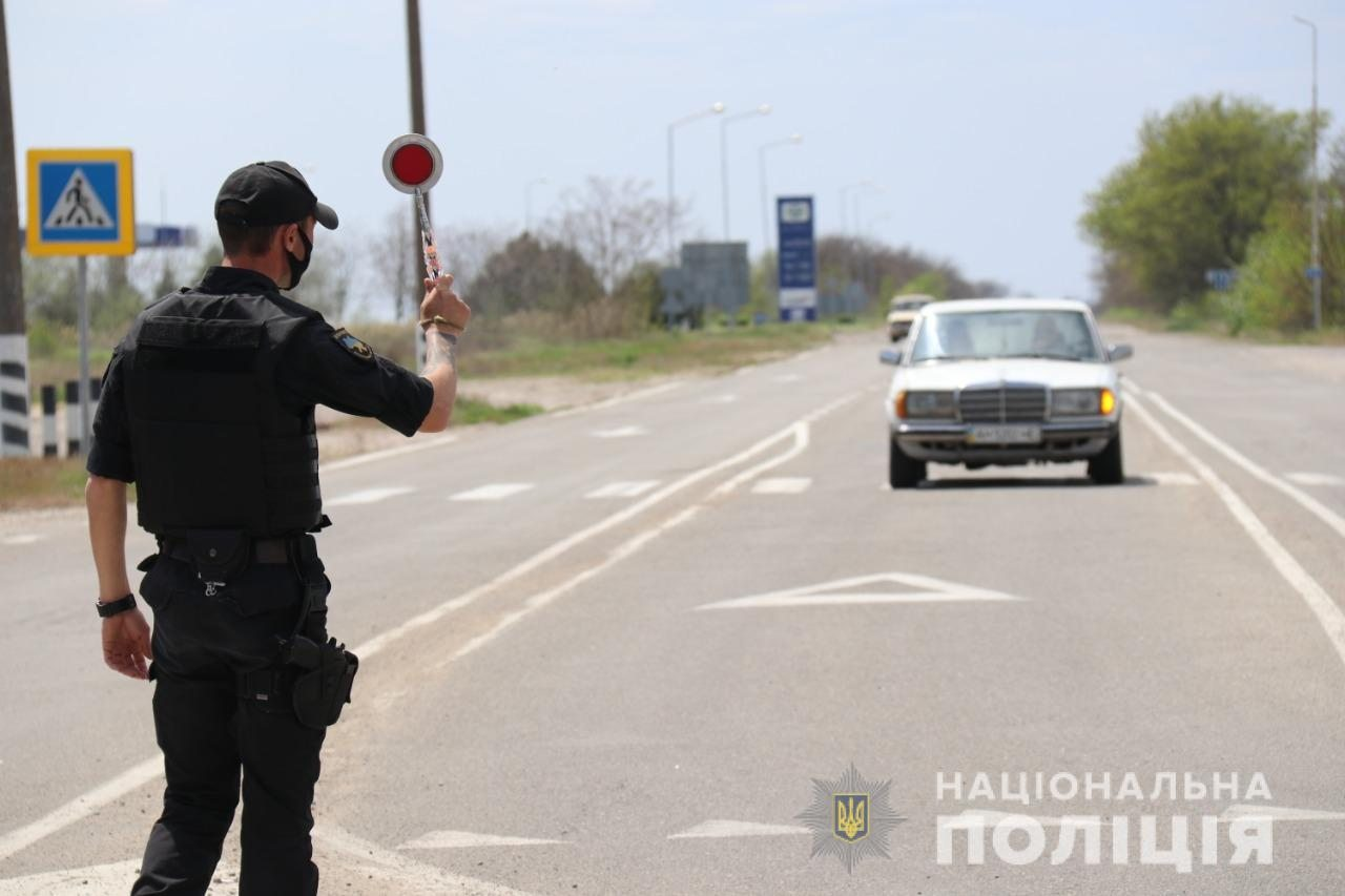 Генічеськ, протоколи, поліція
