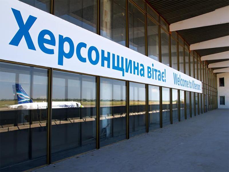 Начались переговоры об открытии авиарейса Херсон-Львов