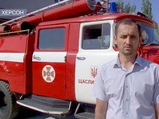 На Херсонщині відкрили нове відділення пожежної охорони