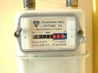 Чи потрібно херсонцям сплачувати  рахунки за газ?