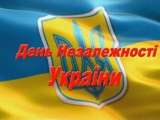 Вітання до Дня Незалежності від Олешківської райради