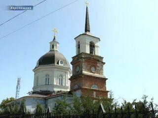 Херсонському Храму 220 років