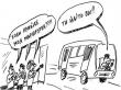 Фантастичні мрії про херсонські маршрутки