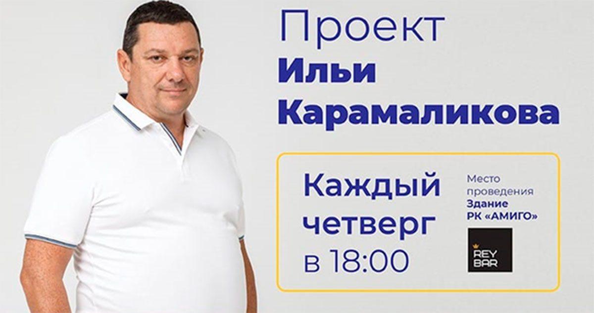 Херсон, проверка, Кабаченко
