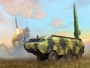 На Херсонщине провели военные учения для тактических ракетных комплексов