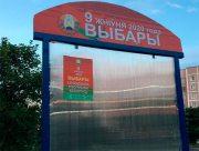 Мудрый херсонец - белорусам: Хотите жить, как мы - делайте, как мы!