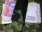 Семьи погибших военнослужащих получат адресную помощь к пенсии