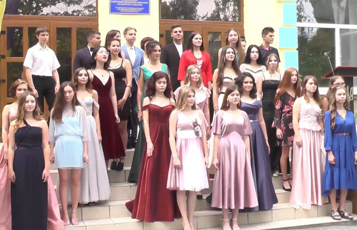 Привітання випускників Скадовської гімназії
