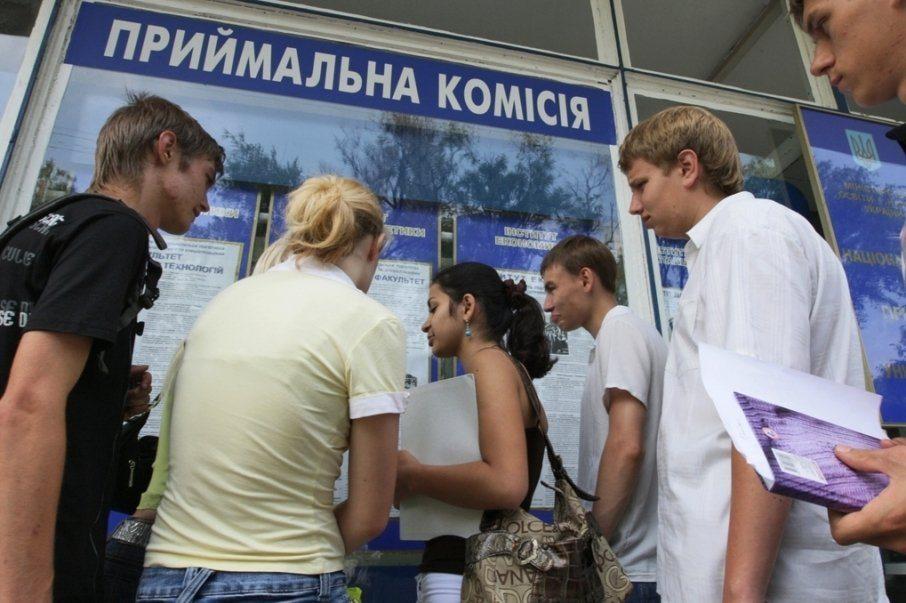 В Украине стартовала вступительная кампания