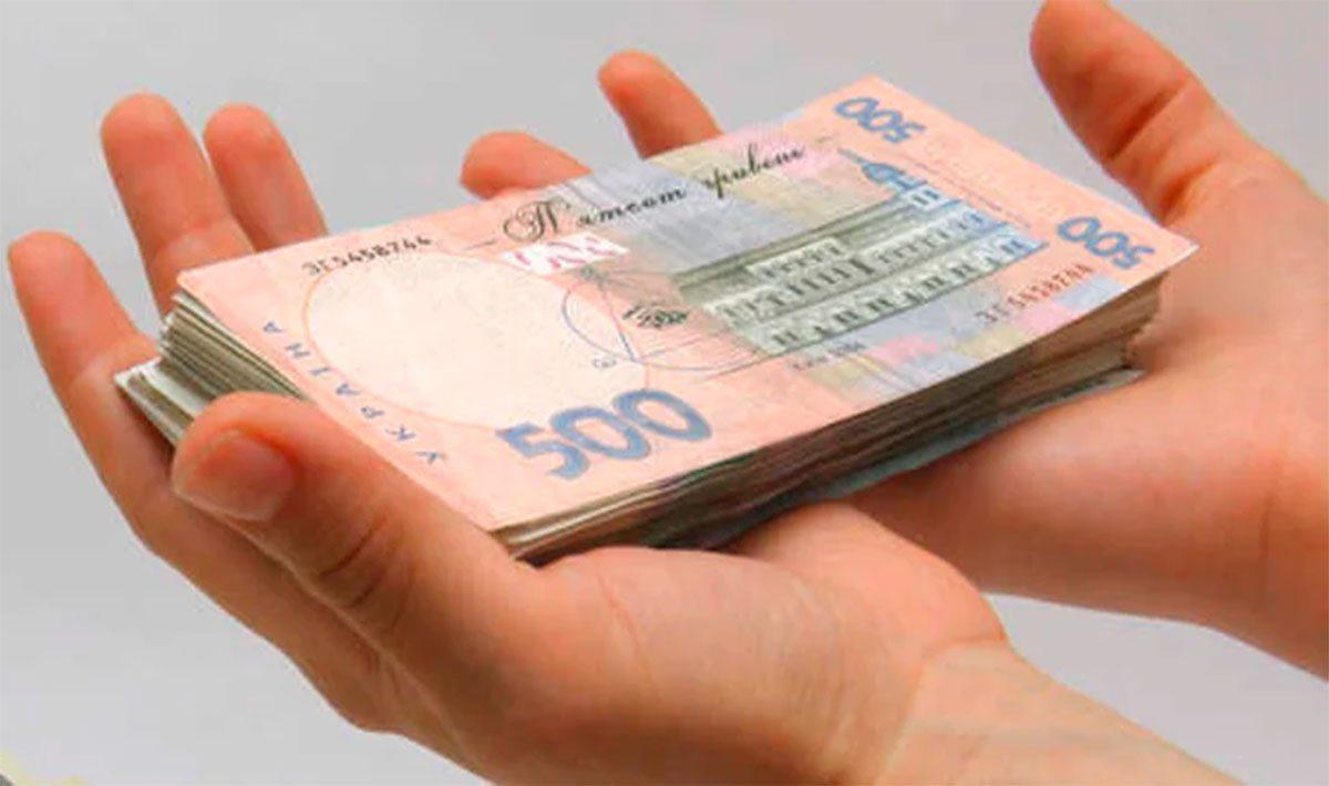 Минимальную зарплату повысят с 1 сентября