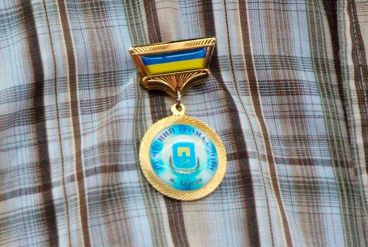 Егор Устинов: Эти херсонцы - пример для всех нас