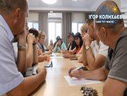 Комунальні підприємства мають бути ефективними – Ігор Колихаєв