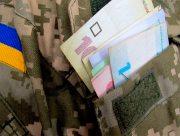 Зеленский настоял на повышении пенсий военнослужащим