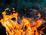 На Херсонщине по неосторожности горят люди