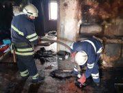 Херсонские спасатели потушили пожар жилого дома