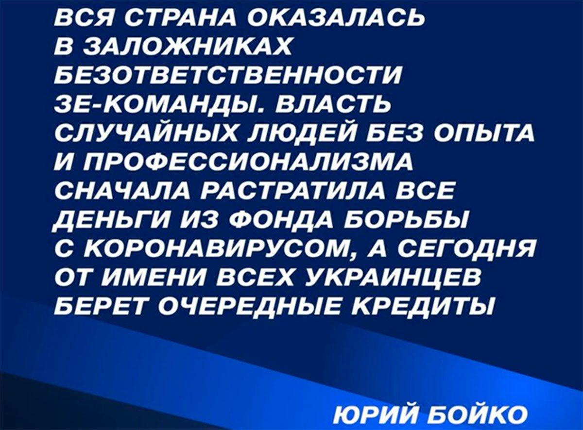 """Егор Устинов о """"неЗависимости"""" после Дня независимости"""